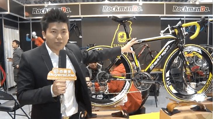 Step Dragon 史特龍 採訪 IN 2016 台北國際自行車展