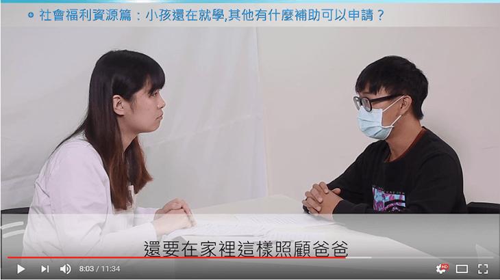 台中榮總 社會福利介紹