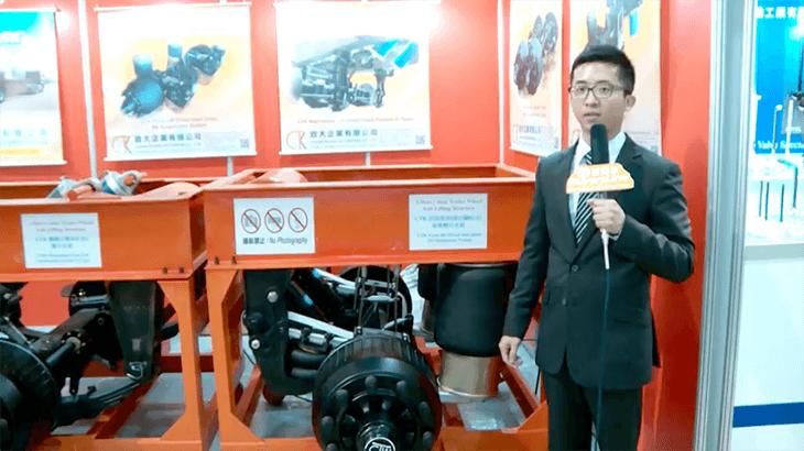 詮大 採訪 2016 Taipei AMPA Show