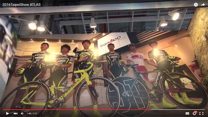 ATLAS 自行車展採訪